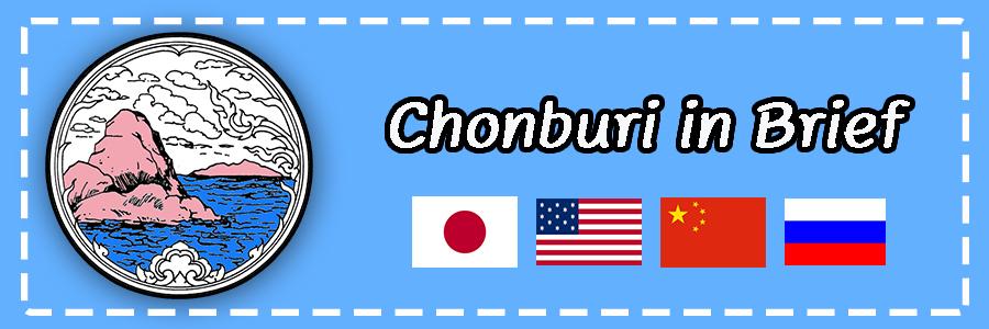 Chonburi in brief